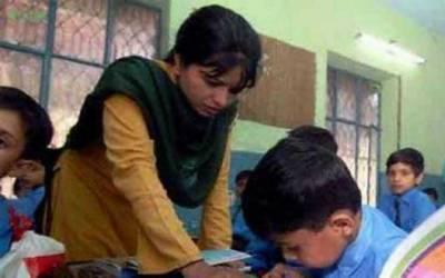 تعلیمی اداروں میں تقرروتبادلوں پر پابندی عائد