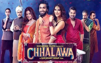 عیدالفطر کا مزہ دوبالا کرنے کیلئے پاکستانی فلمیں نمائش کیلئے تیار