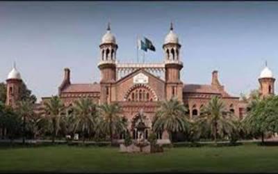 لاہور سمیت صوبہ بھر کی عدالتوں میں ججز کے تقرر و تبادلوں کا امکان
