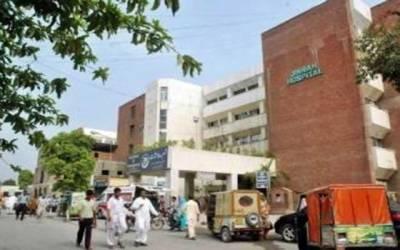 جناح ہسپتال کی چھتوں کی مرمت کا منصوبہ کھٹائی میں پڑ گیا