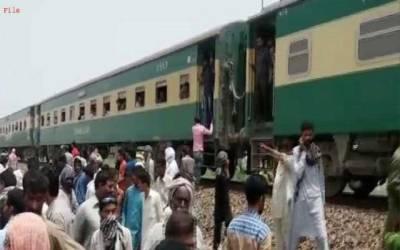 کوٹ لکھپت ریلوے اسٹیشن پر افسوسناک حادثہ