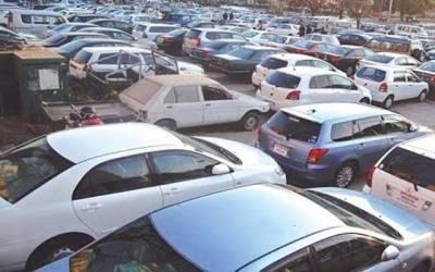 میٹروپولیٹن کے زیراستعمال 63 گاڑیاں غیررجسٹرڈ ہونے کا انکشاف