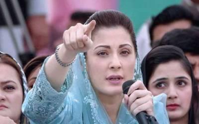 سابق صدر آصف علی زرداری کی گرفتاری پر مریم نواز کی حکومت پر کڑی تنقید