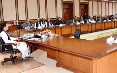 وزیراعظم عمران خان کا اینٹی کرپشن یونٹ بنانے کا فیصلہ