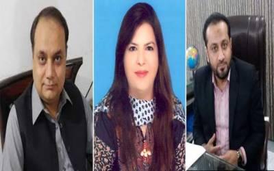مسلم لیگ (ن) نے وفاقی بجٹ کو عوام دشمن قرار دیدیا