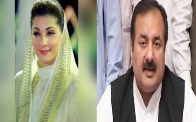 مریم نواز سے لیگی رہنما رانا مشہود احمد خان کی ملاقات
