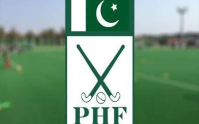 انٹر نیشنل اور ایشین ہاکی فیڈریشن نے پاکستان ہاکی کی اہمیت کو تسلیم کرلیا