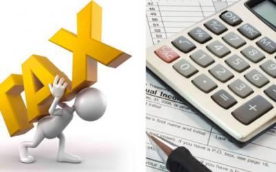 پنجاب کے عوام ہو جائیں ہوشیار، 283ارب روپے کے نئے ٹیکس لگیں گے