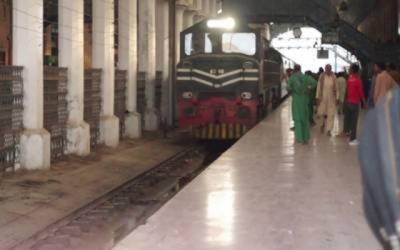 ریلوے انتظامیہ کا فریٹ ٹرینوں کے کرایوں میں دس فیصد اضافے کا اعلان