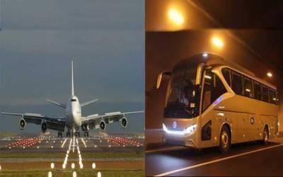 ایئر کنڈیشنر بسوں اور فضائی سفر کرنے والوں کیلئے بری خبر