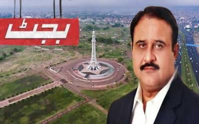 پنجاب حکومت نے بجٹ میں لاہور کو سرخ جھنڈی دکھا دی