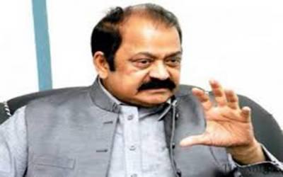 ''مسلم لیگ (ن) اے پی سی کے فیصلوں کو ڈکٹیٹ نہیں کرے گی''