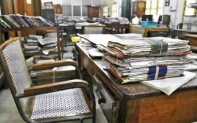 سرکاری ملازمین کیلئے اہم خبر، پنجاب حکومت نے وفاق سے مہلت مانگ لی