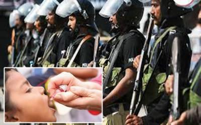پولیو ورکز کو تحفظ فراہم کرنے کیلئے پولیس کا سکیورٹی پلان جاری