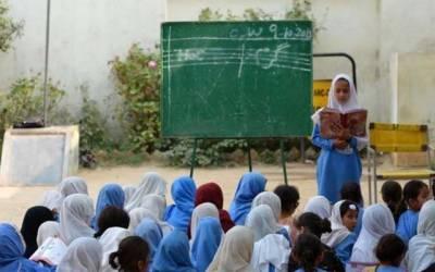 پنجاب کے مسجد مکتب سکول بند کرنے کا فیصلہ