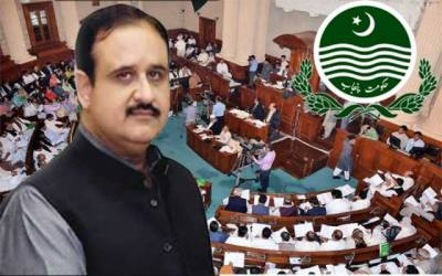 پنجاب حکومت کا صوبائی قرضوں پر بھی کمیشن بنانے کا اعلان