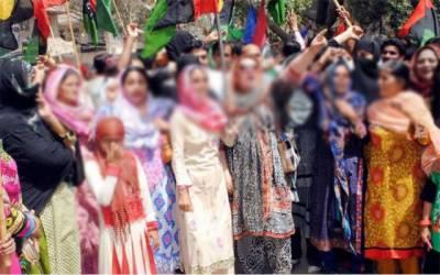 پیپلزپارٹی شعبہ خواتین کا چیئرنگ کراس پر احتجاجی مظاہرہ
