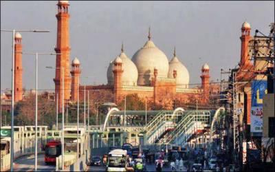 لاہور عجائبات کا شہر، قد م قدم پر حیران کردینے والی معلومات
