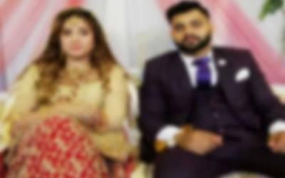 نامور اداکارہ شادی کے بندھن میں بندھ گئیں