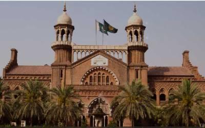 لاہور ہائیکورٹ نے موسم گرما کی تعطیلات کا اعلان کردیا