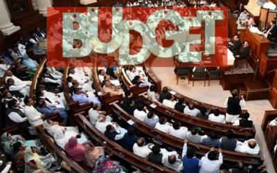 پنجاب اسمبلی میں بجٹ کی منظوری کا عمل شروع