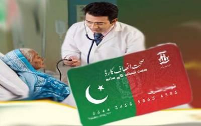 صحت انصاف کارڈ کیلئے مزید اڑھائی ارب جاری