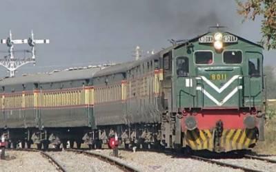 ریلوے: مکینیکل ڈیپارٹمنٹ کے گریڈ 18 کے چار افسران کے تبادلے