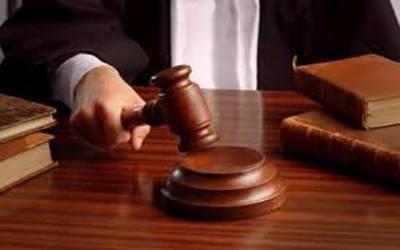 عدالت نے نواز شریف اور شہباز شریف کو بری کردیا