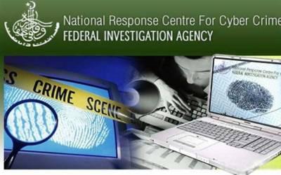 ایف آئی اے سائبر کرائم عملی طور پر غیر فعال