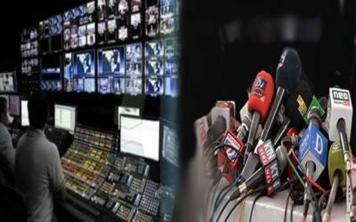 صحافیوں پر بڑی پابندی عائد، نئی میڈیا پالیسی جاری