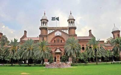 لاہور ہائیکورٹ کا انکم ٹیکس آڈٹ کے حوالے سے بڑا فیصلہ