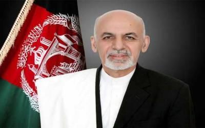افغان صدر کل ایک روزہ دورے پر لاہور آئیں گے