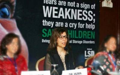 پاکستانی ڈاکٹر کا بڑا اعزاز