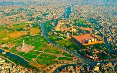 شہری ہوجائیں خبردار، لاہور میں بڑی پابندی لگ گئی