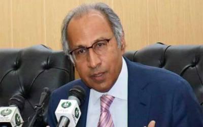 حکومت نے ٹیکس ایمنسٹی سکیم کی تاریخ میں توسیع کردی