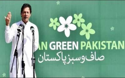حکومت کی کلین اینڈ گرین مہم ناکام
