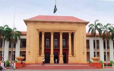 ارکان پنجاب اسمبلی کے اثاثوں کی تفصیلات جاری