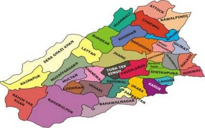 پنجاب میں مقامی منصوبہ بندی کے نظام کو مضبوط کرنے کا فیصلہ