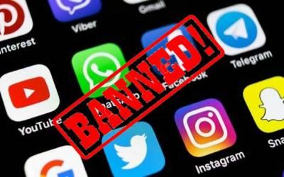سرکاری یونیورسٹی میں سوشل میڈیا کے استعمال پر پابندی عائد