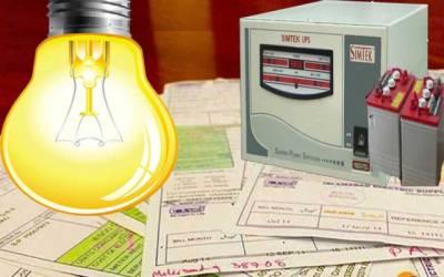 بجلی بلوں میں کمی کا نیا فارمولا، یو پی ایس پر پابندی