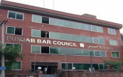 پنجاب بار کونسل کی صوبہ بھرمیں عدالتی بائیکاٹ کی کال