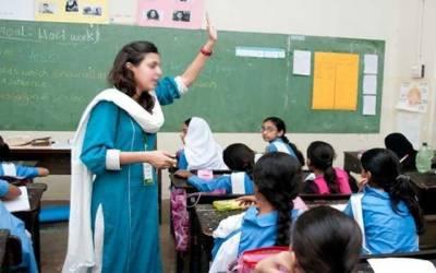 شادی شدہ خواتین اساتذہ کیلئے بڑی خوشخبری