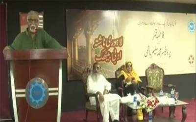 اردو زبان کے فروغ کیلئے ادبی بیٹھک کا اہتمام