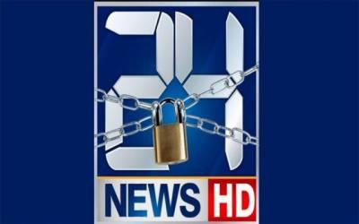 آزادی صحافت پر قدغن، چینل 24نیوز کی نشریات بند