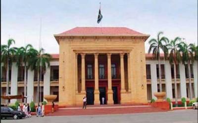 پنجاب اسمبلی کی زیر تعمیر عمارت کی سنُی گئی