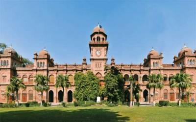 پنجاب یونیورسٹی نے فیسوں میں اضافہ کردیا