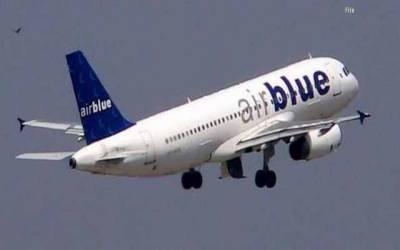 ائیربلیو کے سکواڈ میں مزید 2 نئے طیاروں کا اضافہ