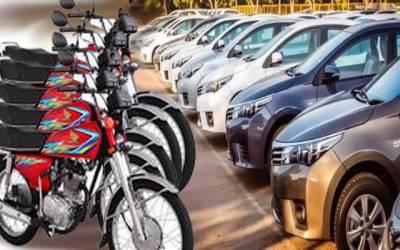 گاڑی و موٹر سائیکل مالکان کیلئے خوشخبری