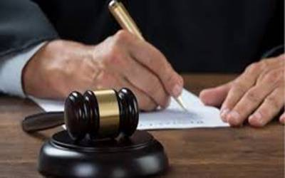احتساب عدالت میں شہباز شریف کی حاضری معافی کی درخواست جمع