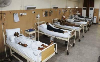 مریضوں کیلئے اچھی خبر، ہسپتالوں میں وی آئی پی سہولتیں میسر ہونگی